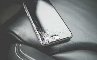 Нужно ли защитное стекло на iphone 5s?