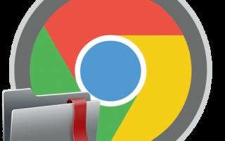 Как восстановить визуальные закладки в гугл хром — dcvesta.org