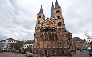Бонн. Монастырь-базилика святого Мартина