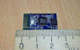 Bluetooth беспроводной аудио модуль. Bluetooth аудио модуль BK8000L