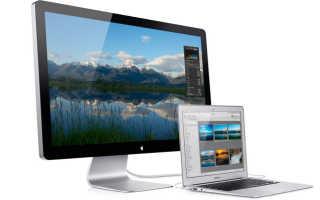 Подключение внешнего монитора к macbook pro. MacBook и внешний монитор