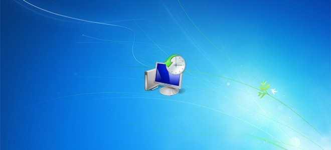 Выполняется восстановление файлов и параметров windows. Восстановление системы Windows