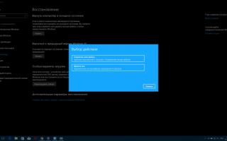 Если установить Windows 10 удалятся ли файлы?