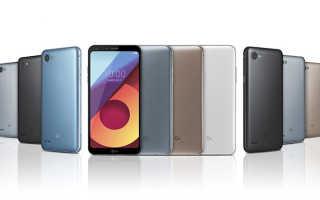 Телефоны lg q5. Обзор недорогого смартфона LG Q6a: изящная уменьшенная и упрощенная версия G6
