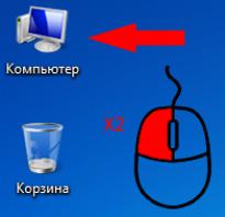 Как включить usb на ноутбуке. Включение USB портов на ноутбуке