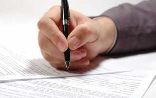 Как восстановить документы на прицеп: пошаговая инструкция, особенности и варианты решения