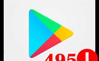 Ошибка 495 при загрузке приложения на андроид