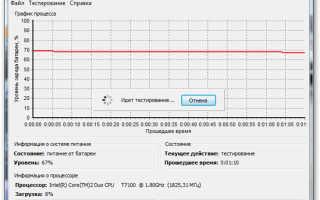 Как проверить батарею ноутбука на работоспособность мультиметром?