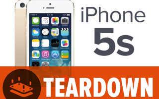 Какие отвертки нужны для разборки iphone 5s?