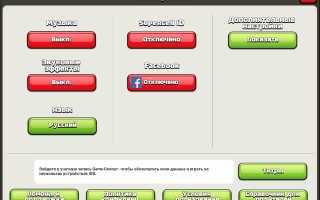 Supercell ID — для единой авторизации аккаунтов всех игр от Supercell