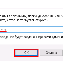 Gpo Windows server 2008 r2 настройка