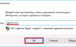 Gpo Windows server 2008 r2 настройка
