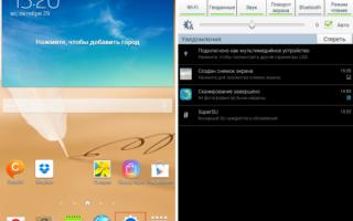 [РЕШЕНО] Как восстановить удаленные фото на Андроиде Самсунг