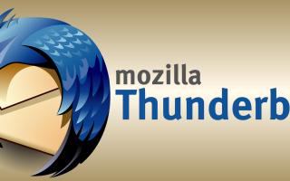Работа с почтовым клиентом Mozilla Thunderbird