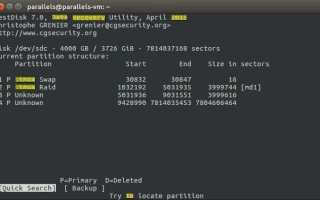 Восстанавливаем убитые жесткие диски, флешки и данные с них в Linux: aldorus — LiveJournal
