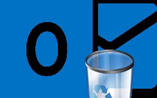 Как восстановить удаленное письмо в Outlook