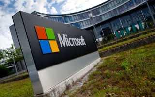 Microsoft создает инструмент, который вернет пользователям контроль над их данными