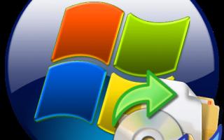 Как восстановить заводские настройки Windows