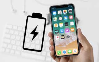 Сколько держится батарея на iphone 5s?
