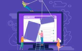 Что делать если пропала корзина с рабочего стола на Windows 10: как найти и вернуть ярлык на экран