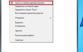 Восстановление загрузчика Windows 7 через командную строку