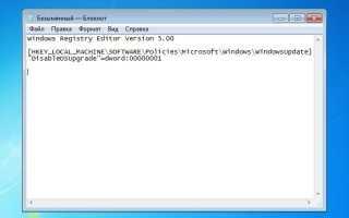 Как обновить Windows 8.1 до Windows 10 и как отменить обновление с Windows 8.1 до Windows 10