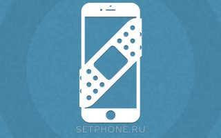 Как узнать восстановленный айфон или нет? — Блог Евгения Крыжановского