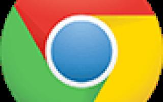 А почему провайдер не может один раз все проверить и внести в список нужный IP-адрес? Как обойти ограничения на браузере Chrome: плагин friGate.