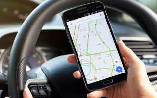 Лучшие приложения навигаторы для андроид. Какой навигатор лучше установить на Андроид? Кстати, о дополнительных возможностях навигатора от Навител