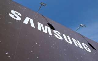 Выход обновления samsung galaxy tab pro. Когда выйдет новая прошивка для Samsung Galaxy