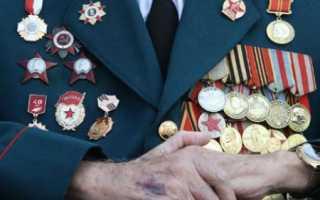 Как восстановить награды СССР?