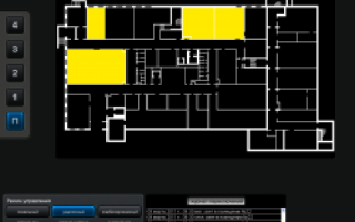 Дистанционное включение освещения. Системы дистанционного управления освещением