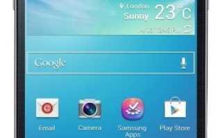 Установка кастомного рекавери и получение рут-прав на Samsung Galaxy S4 mini I9192 Duos. Получаем root Samsung Galaxy S4 mini Samsung galaxy s4 mini получение root