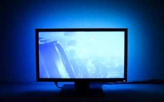 Светодиодная лента вместо ламп подсветки монитора. Как старые лампы в мониторе заменить светодиодной лентой