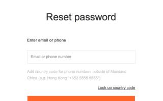 Mi аккаунт забыл пароль — как разблокировать Xiaomi и что делать, чтобы восстановить пароль