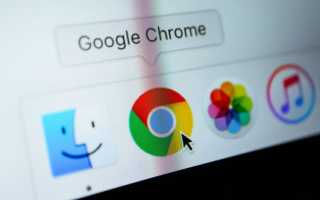 Google Chrome помечает файл как опасный: скачивать или нет