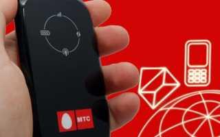 Как подключить и настроить Wi-Fi маршрутизатор от оператора связи МТС. Как подключить и настроить Wi-Fi маршрутизатор от оператора связи МТС Основные характеристики wi-fi роутера