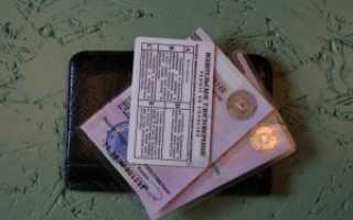 Как восстановить документы на машину: что делать при утере всех документов или в случае утилизации