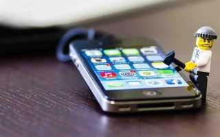 Что делать, если взломали телефон: признаки, порядок исправления, восстановление данных