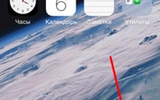 Как выключить vpn на iphone?