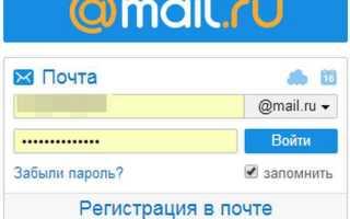 Как восстановить почту Майл.ру по телефонному номеру, секретным вопросом, через техподдержку?