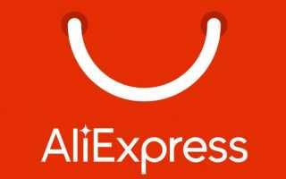 Как восстановить отмененный заказ на Алиэкспресс? — Алиэкспресс на русском — Aliexpress на русском