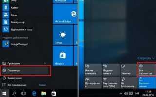 Как восстановить Windows 10.