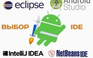 IntelliJ IDEA 2018.1 — улучшенный анализ кода, поддержка частичных коммитов Git, Android Studio 3.0 и многое другое