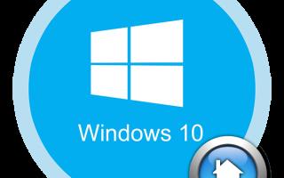 Windows 10 — Как восстановить систему к заводскому состоянию? Официальная служба поддержки