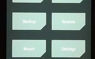 Как установить TWRP Recovery на Андроид через компьютер с помощью Flashtool, Odin и Fastboot