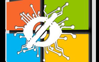 Удалить шпионские программы Windows 10