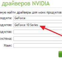 Характеристики карты nvidia 9800 gt. Определяем серию продукта видеокарт Nvidia