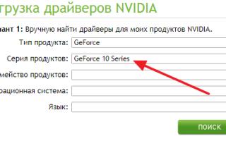Nvidia geforce 9800 gt какая серия. Определяем серию продукта видеокарт Nvidia