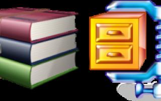 Распаковка файлов winrar и winzip. Архиваторы WinZip и WinRar